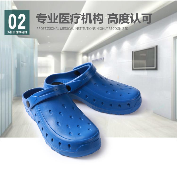 Giày dép y tế chống trượt  chuyên dụng cho y tá, bác sĩ- giày phẫu thuật màu xanh bảo vệ chân chống tĩnh điện- dép đi trong nhà nam nữ