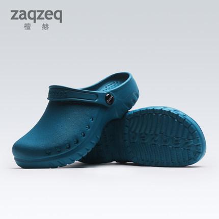 Dép y tế thương hiệu Zaqzeq dành cho y tá, bác sĩ đi trong bệnh viện, phòng khám, phòng sạch. Dép công nhân nhà máy.