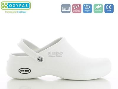 Giày dép y tế chính hãng OXYPAS dép y tá, bác sỹ, dép chống trượt đầu bếp, dép công nhân, Dép Safety Jogger Bestlight WHT
