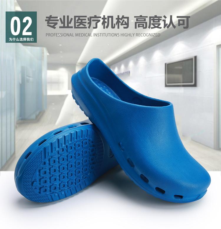 Giày phẫu thuật chất lượng cao không mùi- giày nam nữ bác sĩ chống trượt đi trong bệnh viện - dép y tá có lỗ trống thoáng khí
